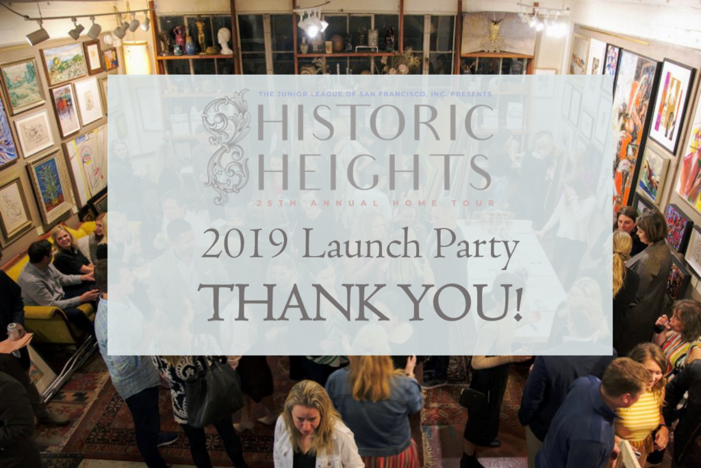 Thank you for joining Home Tour Launch Party